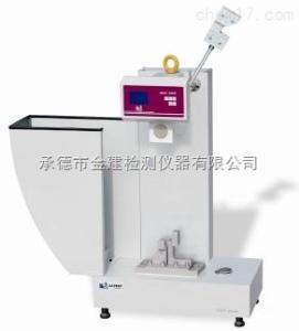 高密度聚乙烯冲击试验设备