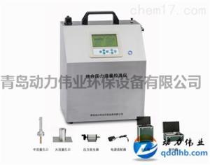 DL-6500 便攜式DL-6500型綜合壓力流量校準儀使用手冊