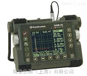 美国通用电气USM 35X探伤仪库存现货