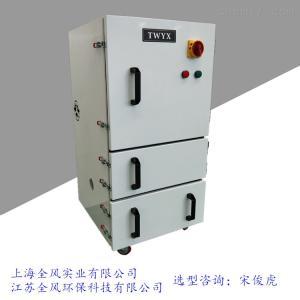 江苏砂带抛光吸尘器 TWYX柜式集尘器