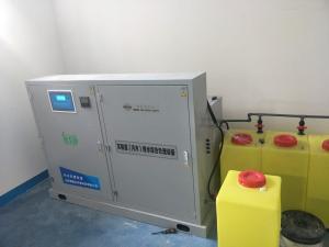 BSDSYS 濰坊學校實驗室廢水污水處理設備,濰坊中學實驗室污水廢水處理配套設備