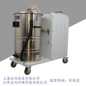 边角料高压吸尘器 废料集尘器
