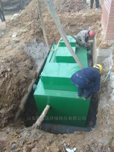 BSD 污水處理成套設備工藝