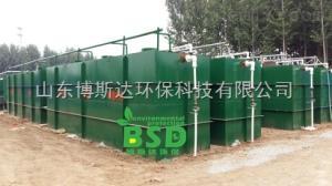 BSD 食品廠污水處理設備,淀粉廠一體化污水處理設備廠家定制生產