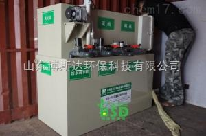 BSD 實驗室廢水處理設備,小型高校實驗室污水處理儀器設備