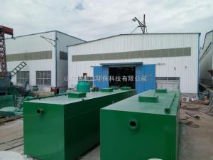 BSD 生活污水處理設備,一體化地埋式污水處理設備廠家定制生產
