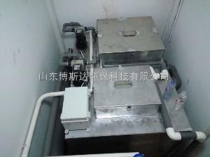BSD 實驗室綜合廢水處理設備,高校實驗室設計裝修