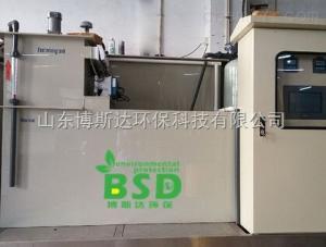 BSD 實驗室綜合污水處理設備,縣市級疾控中心實驗室污水設備采購