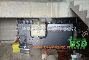 BSD 實驗室污水處理機免費設計