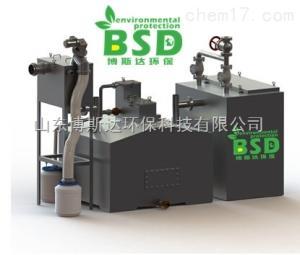 BSD 餐飲污水隔油提升設備環保節能,污水隔油提升設備
