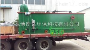 BSD 一體化污水處理設備,蔬菜清洗污水處理設備廠家定制