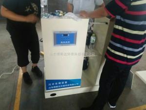 BSD-F 口腔专科医院污水处理设备,口腔诊所污水消毒设备川普推荐