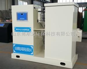 BSD-H 口腔门诊污水消毒装置,牙科诊所污水处理设备
