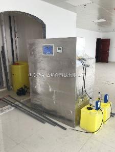 博斯達 實驗室污水處理設備出水合格