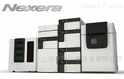 Nexera Quaternary 日本岛津超高效液相色谱仪