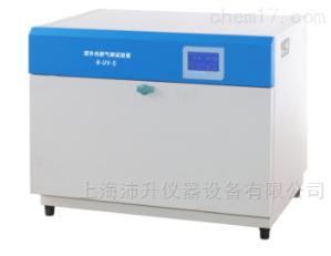 B-UV-S 上海一恒台式紫外光耐气候试验箱