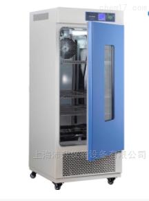 LRH系列 上海一恒生化培養箱