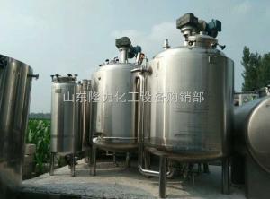 出售二手單效降膜蒸發器
