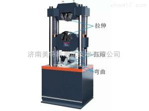 MTS 供应高精度60吨材料力学万能试验机