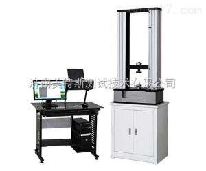 橡胶拉力试验机型号,硫化橡胶用试验机选型帮助