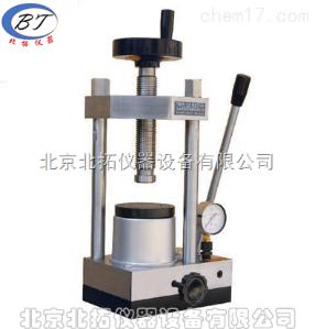 新品供应769YP-1 手动粉末压片机(两柱)