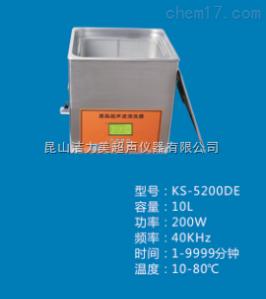 KS-250DE 超聲波清洗器