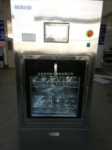 全自动实验室洗瓶机型号
