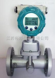 氫氣流量計