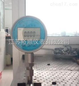 煤氣壓力表