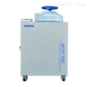 100L高壓蒸汽滅菌器廠家直銷