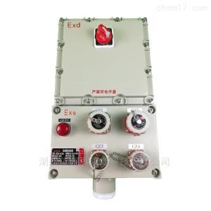 BXX-6/100防爆动力检修箱图纸