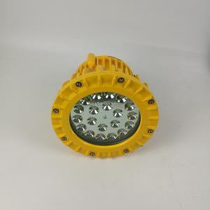 BFG611-70W側壁式安裝LED防爆泛光燈