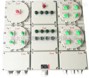 BXM(D)59-8/32/k100隔爆型照明(动力)配电箱
