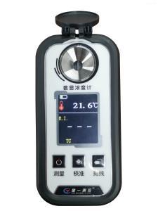 CY-P-H202 楚一测控手持式双氧水浓度计