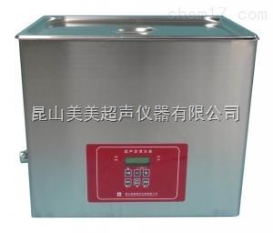 KM-500TDV 中文液晶台式高频超声波清洗器