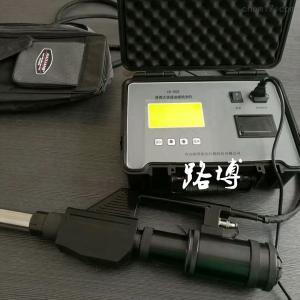 LB-7022D 供应便携式油烟检测仪内置电池含打印温湿度