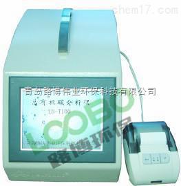 LB-T100 電導率測試技術  LB-T100型TOC測試儀總有機碳測試儀器