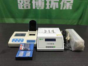 LB-CNP COD氨氮总磷 三合一型多参数水质检测仪生物公司污水水质检测路博LB-CNP