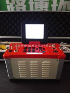 LB-62 供应云南第三方检测测试仪器  LB-62型烟气综合分析仪