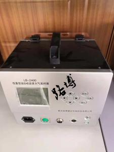 LB-2400C 四路恒温大气采样器实验室科研院校