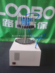 LB-W-24 防止干烧及报警功能   LB-W-24 水浴氮吹仪