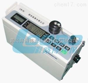 LD-3C(B) 供应新疆呼尘总尘测定仪LD-3C(B)微电脑激光粉尘仪