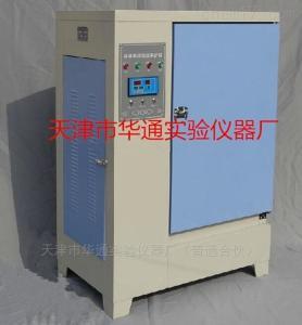 YH-40B 恒温恒湿养护箱价格