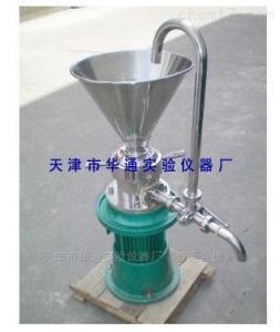 JM50—JM180 天津華通乳化瀝青膠體磨