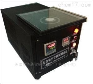 -60度HT-LD-02A型 全自动中空玻璃露点仪厂家直销