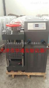 DYE-1000/2000 立柱式手动丝杠压力试验机价格