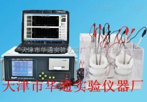 RCM-10 混凝土氯離子擴散系數測定儀