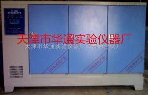 YH-90B 标准恒温恒湿养护箱价格