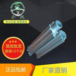 水滴型铝风刀