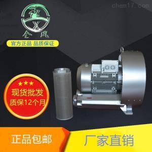 真空旋涡气泵